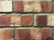 73mm brick range: Cheshire reclaimed red 73mm imperial brick