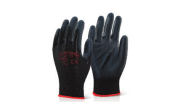 Safety wear: Pu protective gloves black